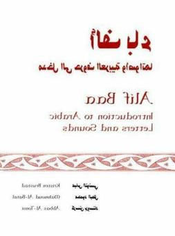 Alif Baa : Introduction to Arabic Letters and Sounds by Abba