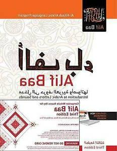 Alif Baa by Brustad, Kristen|Al-Batal, Mahmoud|Al-Tonsi, Abb