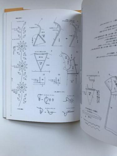 Stylish Sewing Pattern Japanese Sewing 文化出版局