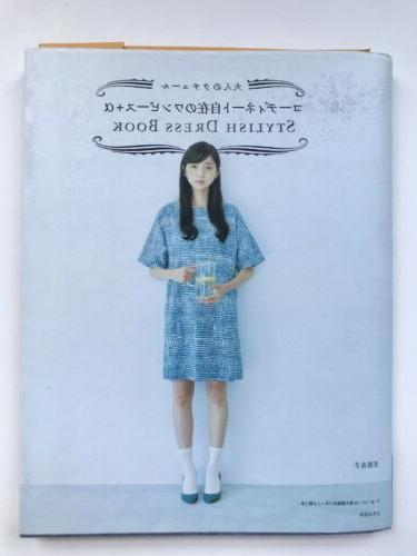 stylish dress yoshiko tsukiori sewing pattern book
